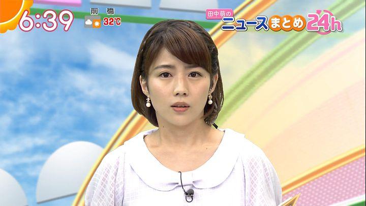 tanakamoe20160826_13.jpg