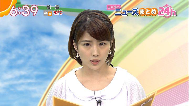 tanakamoe20160826_14.jpg