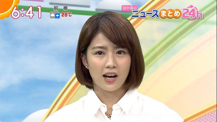 tanakamoe20160829_13.jpg