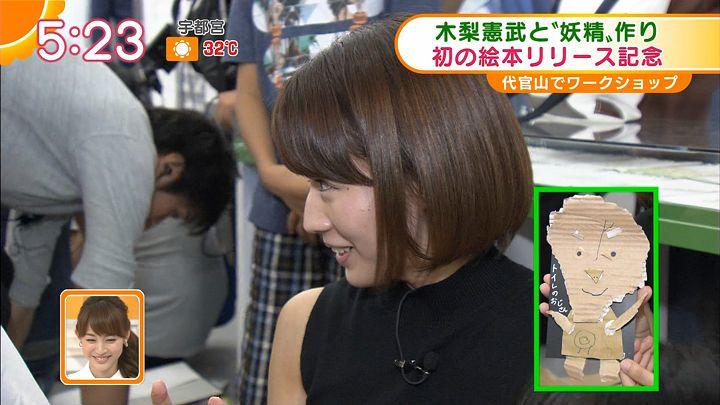 tanakamoe20160901_15.jpg