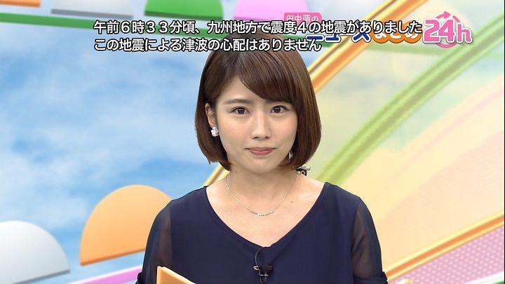 tanakamoe20160901_26.jpg