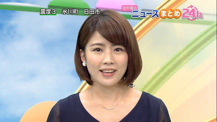 tanakamoe20160901_27.jpg