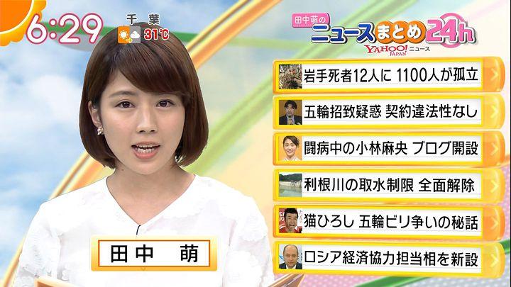 tanakamoe20160902_11.jpg
