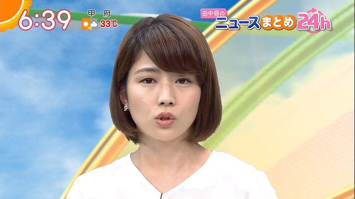 tanakamoe20160902_13.jpg