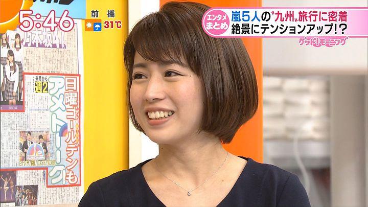 tanakamoe20160905_09.jpg