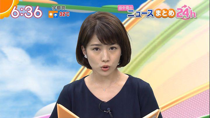tanakamoe20160905_17.jpg