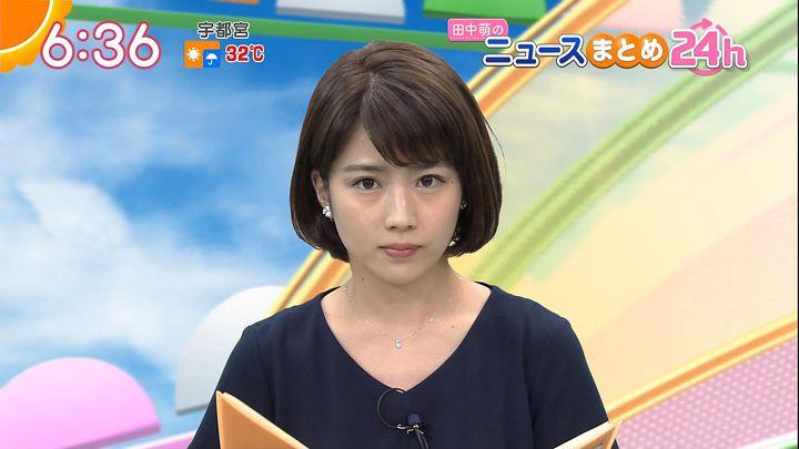 tanakamoe20160905_18.jpg
