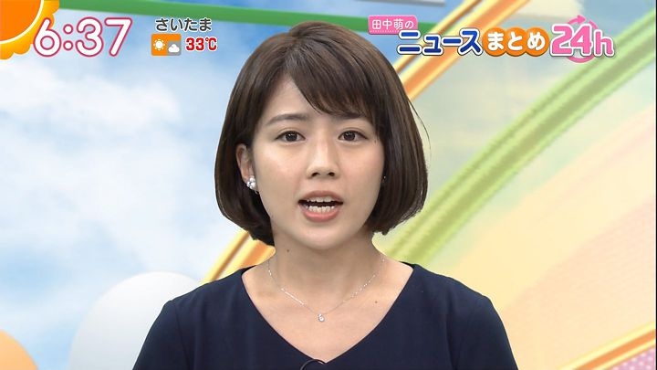 tanakamoe20160905_19.jpg