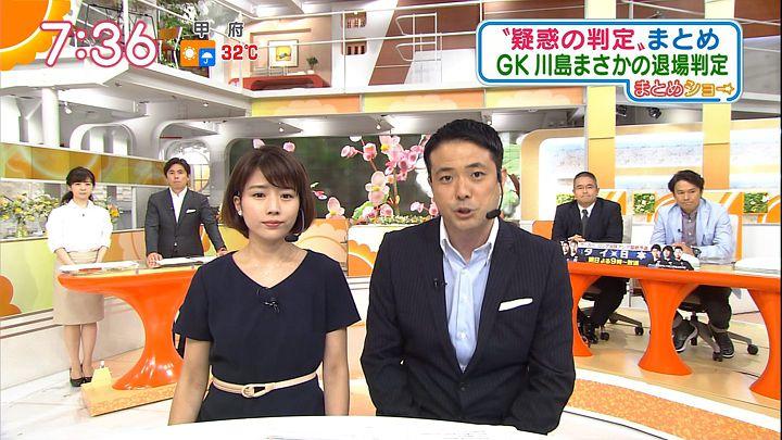 tanakamoe20160905_22.jpg