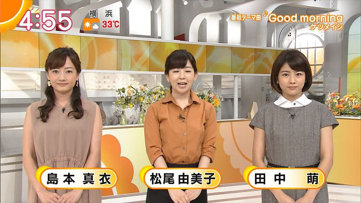 tanakamoe20160906_01.jpg
