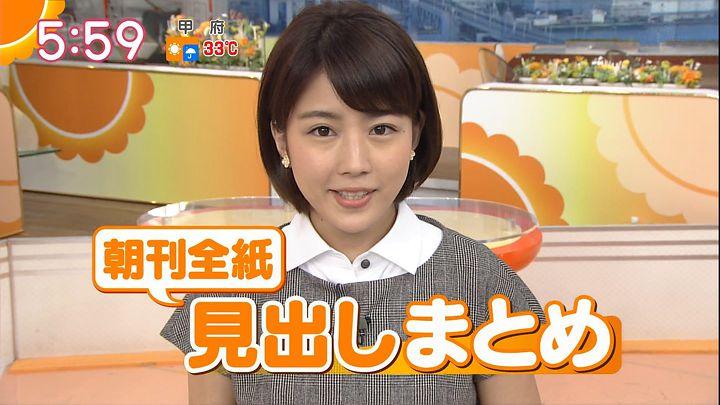 tanakamoe20160906_11.jpg