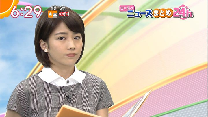 tanakamoe20160906_12.jpg