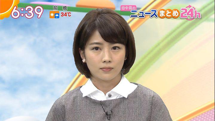 tanakamoe20160906_13.jpg