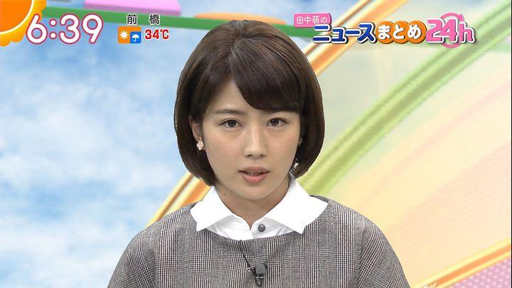 tanakamoe20160906_14.jpg