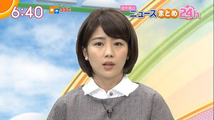tanakamoe20160906_15.jpg