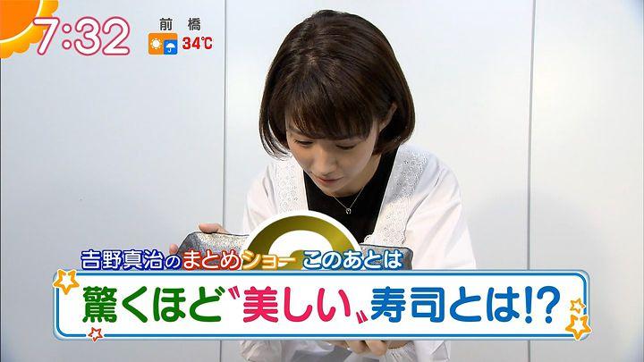 tanakamoe20160906_16.jpg
