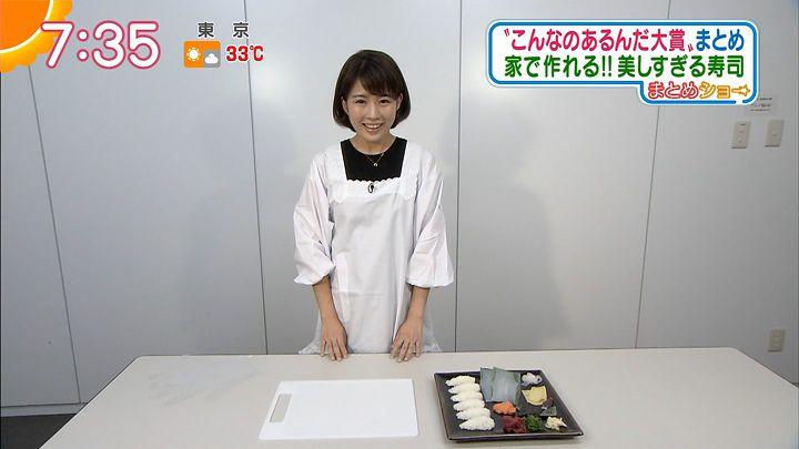 tanakamoe20160906_17.jpg