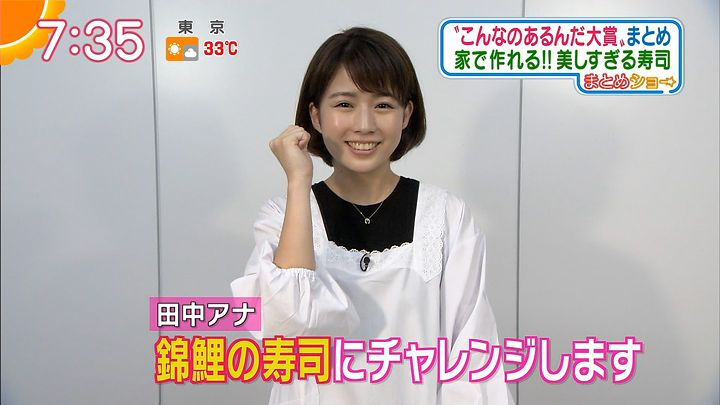 tanakamoe20160906_18.jpg