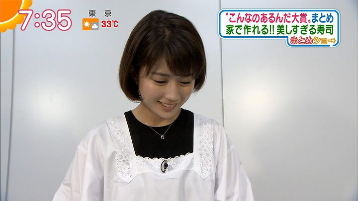 tanakamoe20160906_19.jpg