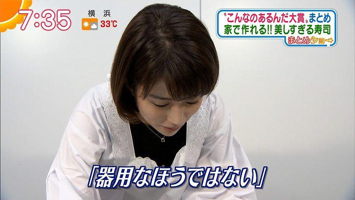 tanakamoe20160906_20.jpg