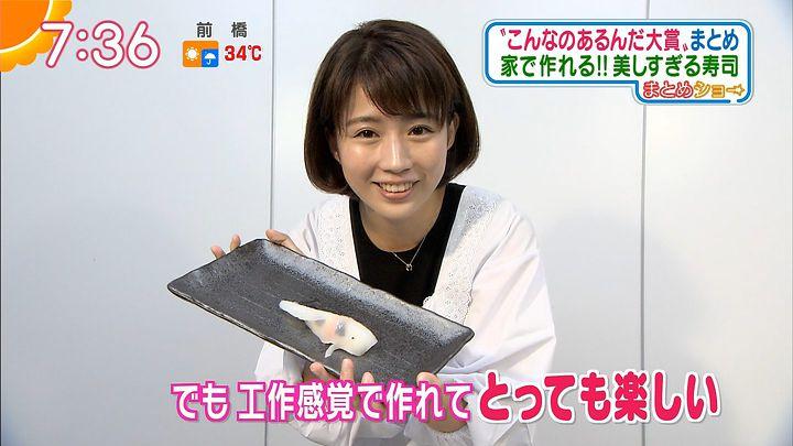 tanakamoe20160906_24.jpg