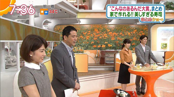 tanakamoe20160906_25.jpg