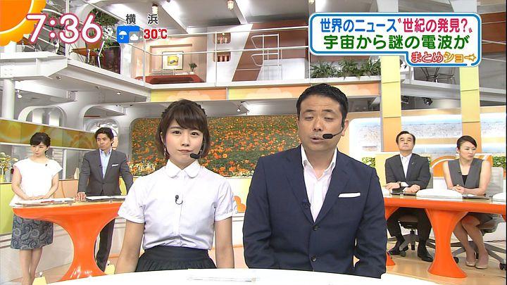 tanakamoe20160907_20.jpg