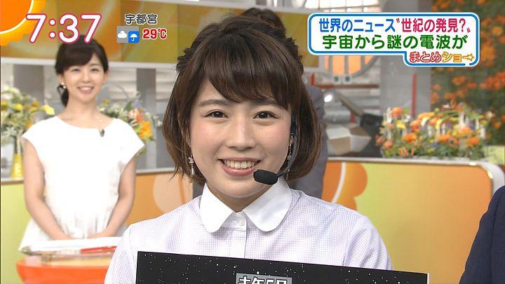 tanakamoe20160907_21.jpg