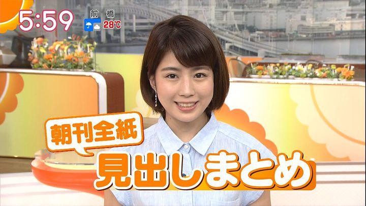 tanakamoe20160908_10.jpg