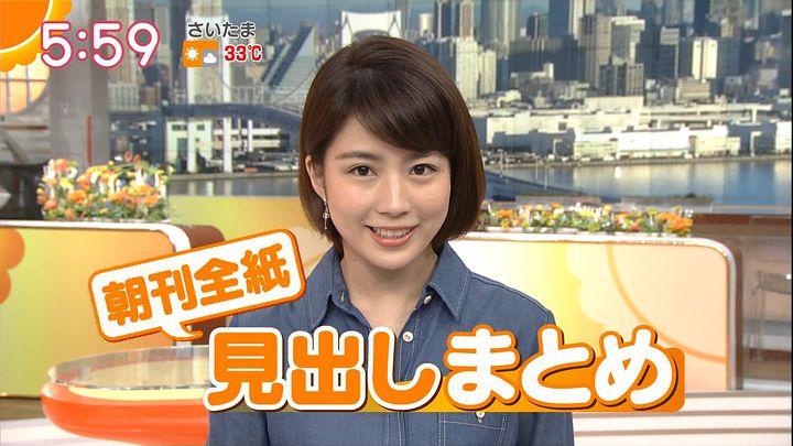 tanakamoe20160909_10.jpg