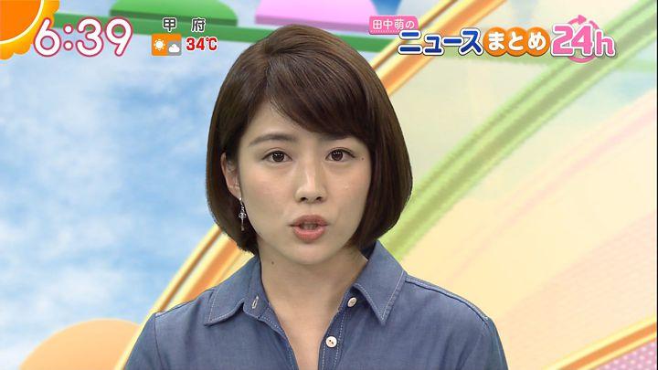 tanakamoe20160909_16.jpg