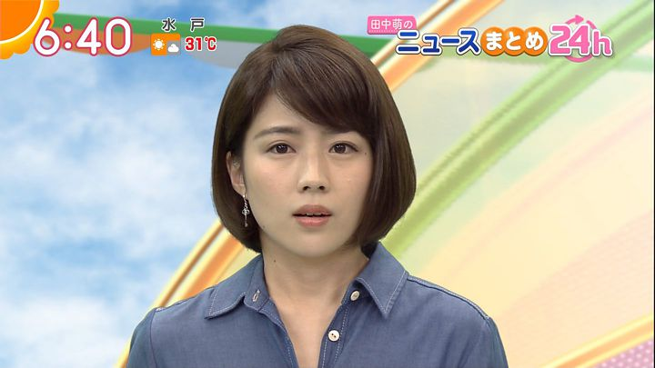 tanakamoe20160909_19.jpg