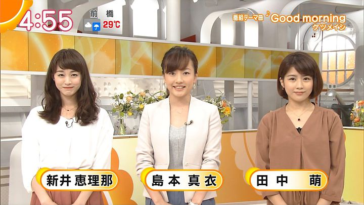tanakamoe20160912_01.jpg
