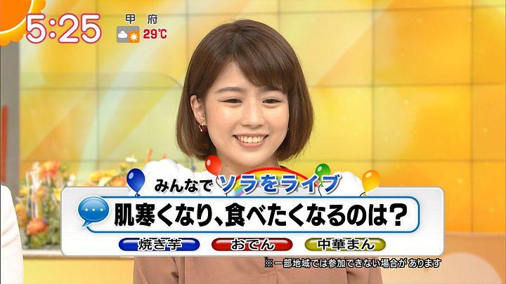 tanakamoe20160912_05.jpg