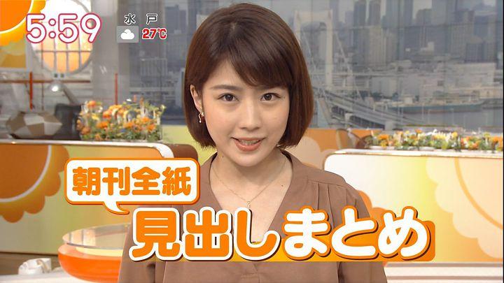 tanakamoe20160912_08.jpg