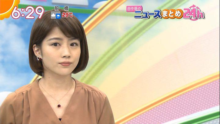 tanakamoe20160912_10.jpg