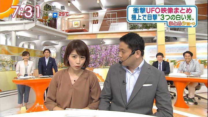 tanakamoe20160912_15.jpg