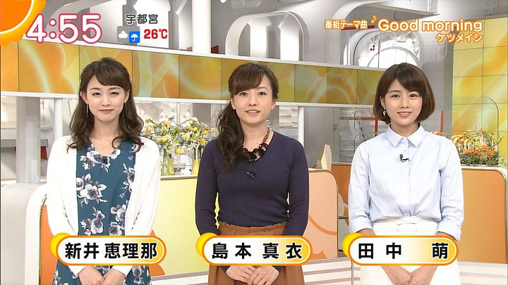 tanakamoe20160913_01.jpg