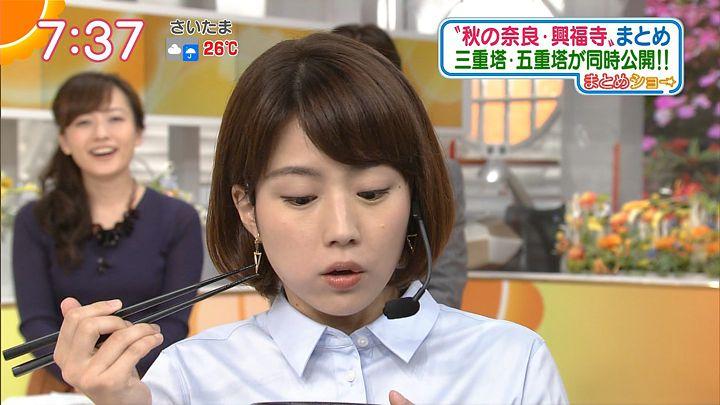 tanakamoe20160913_27.jpg