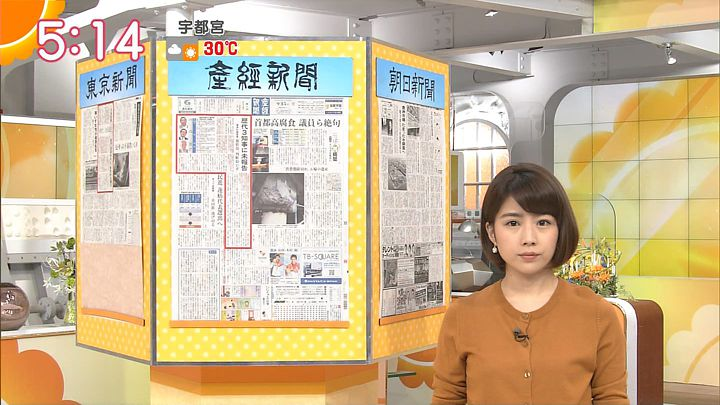 tanakamoe20160915_03.jpg