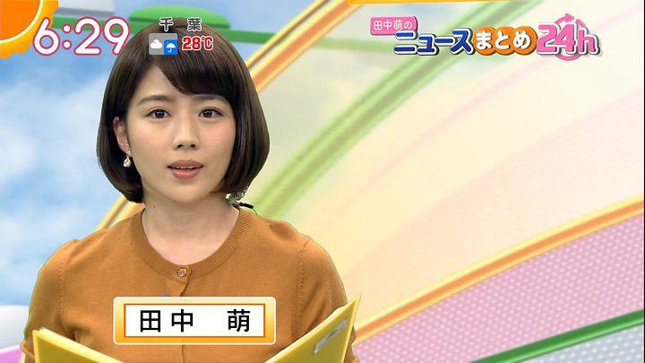 tanakamoe20160915_11.jpg