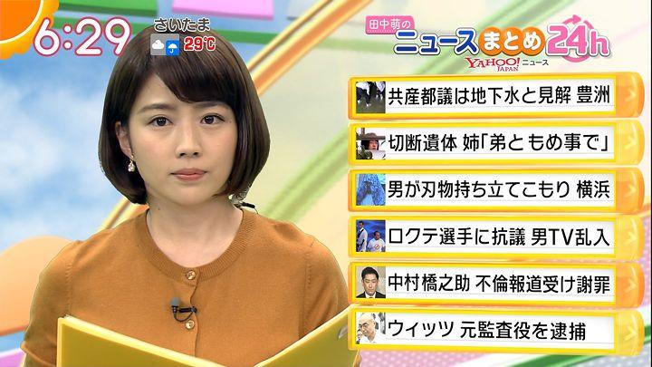 tanakamoe20160915_13.jpg