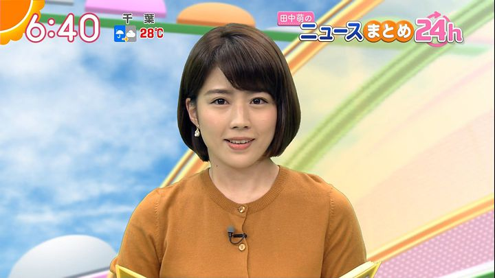 tanakamoe20160915_14.jpg