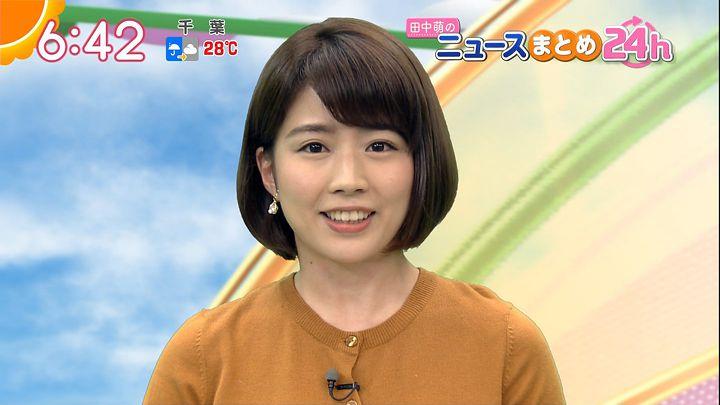 tanakamoe20160915_18.jpg