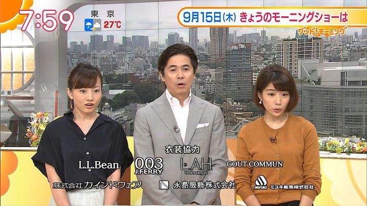 tanakamoe20160915_20.jpg