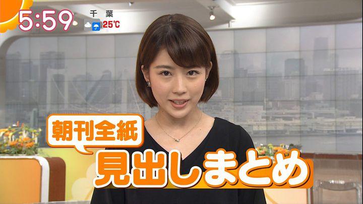 tanakamoe20160916_13.jpg