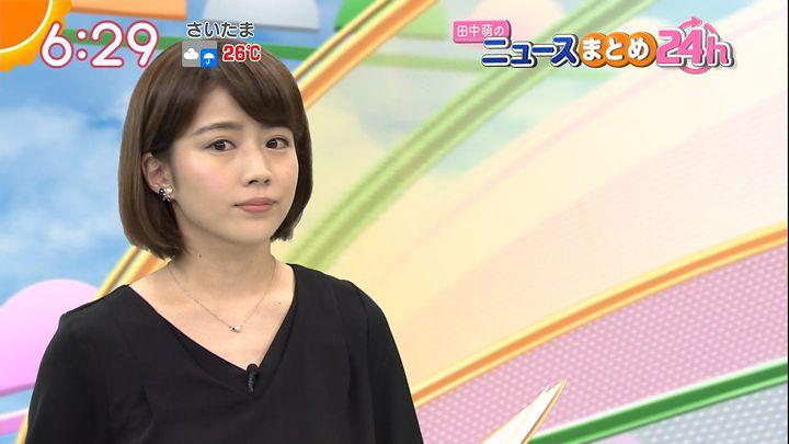 tanakamoe20160916_14.jpg