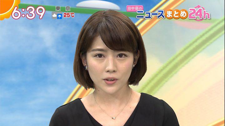 tanakamoe20160916_20.jpg