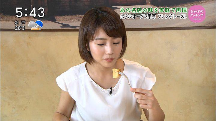 tanakamoe20160917_13.jpg