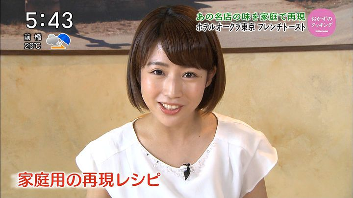 tanakamoe20160917_19.jpg